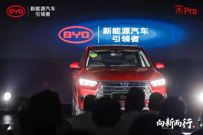 品智大五座SUV 比亚迪宋Pro广东赞放上市-图26