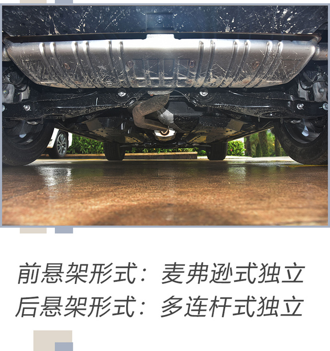 17万选这款奔腾T99运动版 配置足开着还舒服-图11