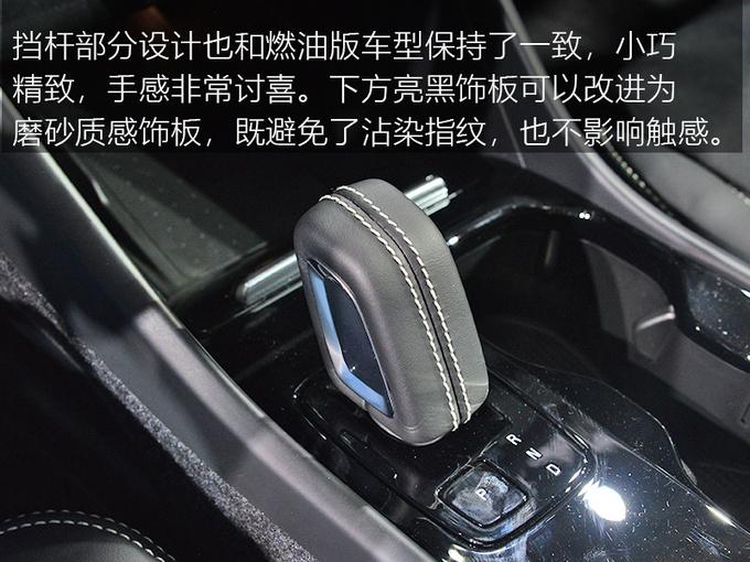 强动力高配置全满足 实拍沃尔沃首款纯电动SUV-图21
