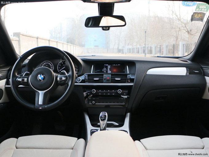 宝马X4最高优惠12.22万元 店内现车销售-图3