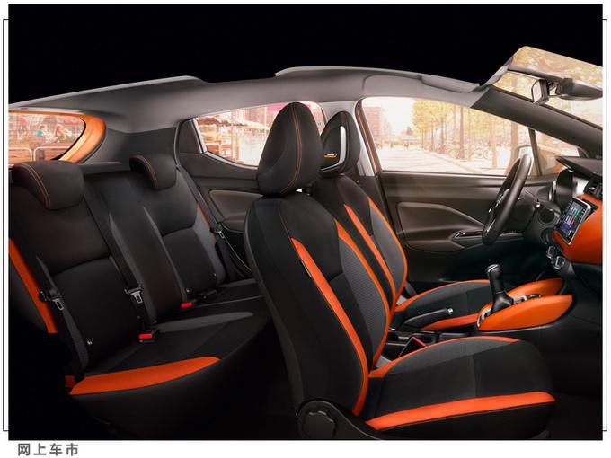 日产新款骐达发布推运动车型/搭1.0T发动机-图8