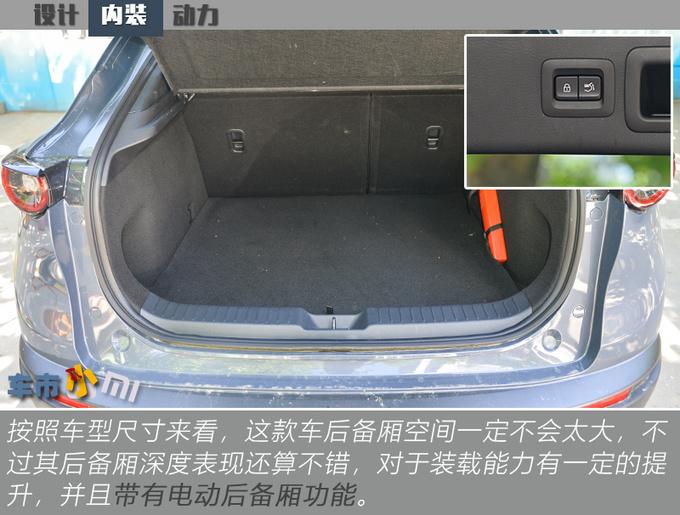 想买丰田C-HR的别急先看看这款车更酷更便宜-图1