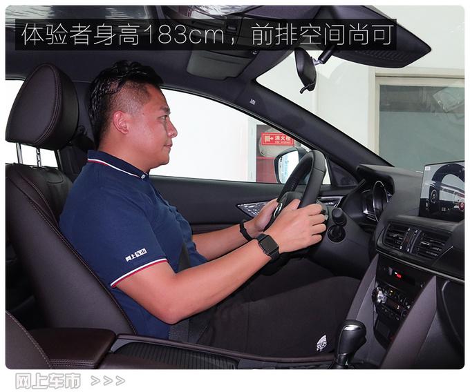 配置有大提升2021款马自达CX-4到店全网首拍-图22