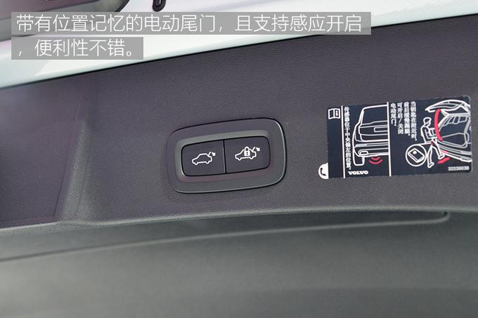 强动力高配置全满足 实拍沃尔沃首款纯电动SUV-图27
