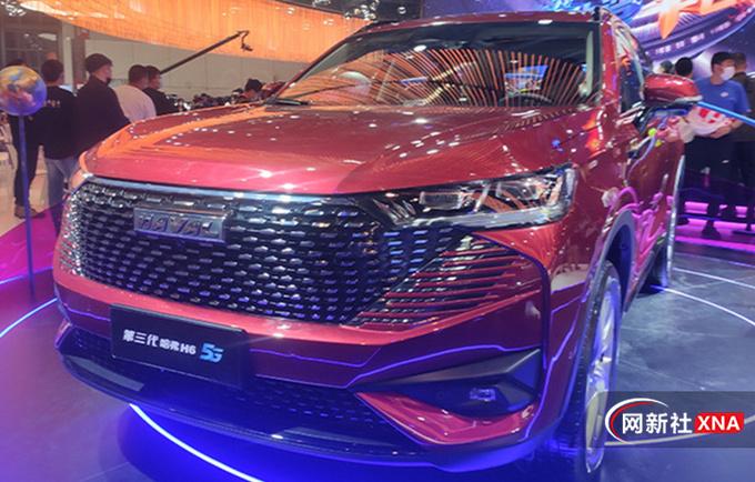哈弗H6新车型上市售13.7-15.7万元 智能配置升级-图1