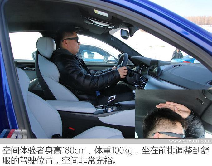 谁说鱼和熊掌不可兼得? 全新BMW M5冰雪试驾-图11