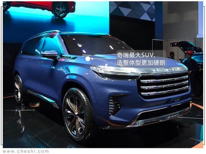还在纠结买啥车2020年这10款自主SUV值得考虑-图5