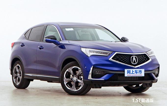 讴歌新款CDX将亮相广州车展 配运动套件颜值更高-图3