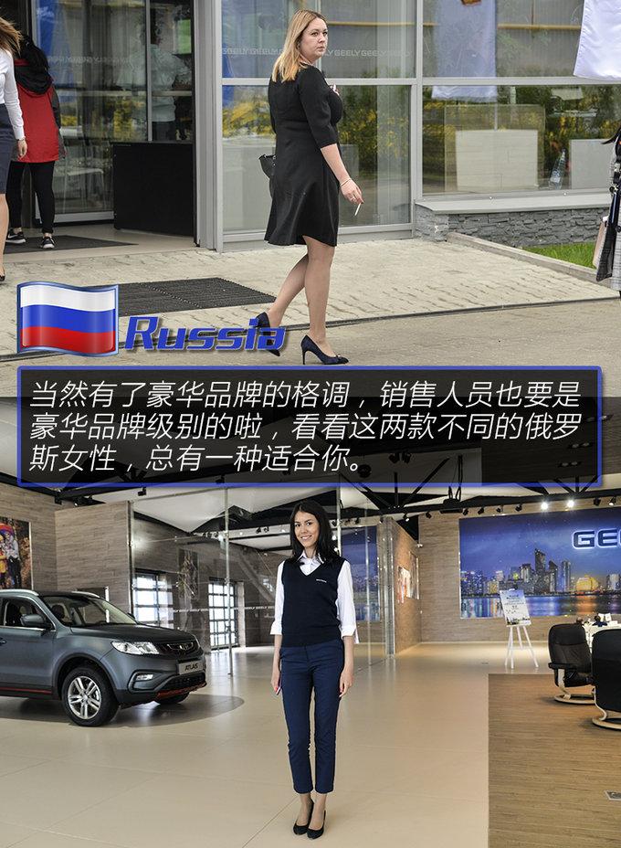 《俄国女子图鉴》 开这款国产车去看别样俄罗斯-图9
