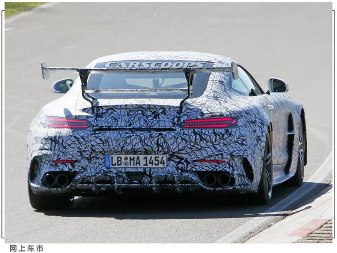 梅赛德斯-全新AMG GT新车型售价11天后将亮相-图5