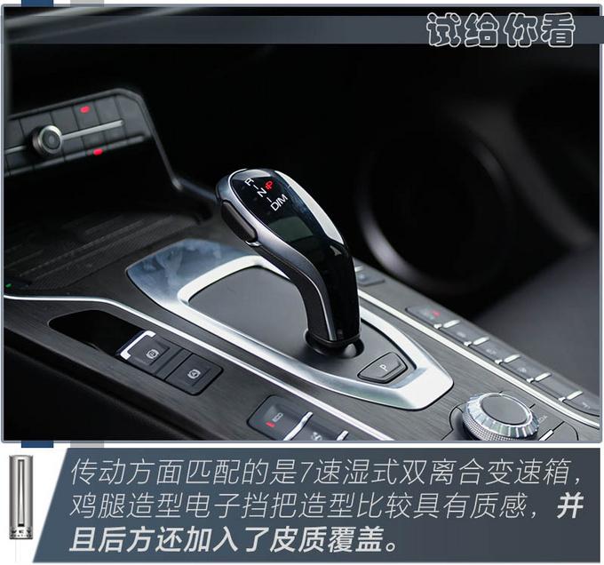 更符合家用定位/舒适性值得好评 试驾2021款VV6-图7