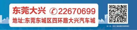 长城炮柴油8AT车型上市品鉴会东莞站圆满落幕-图12