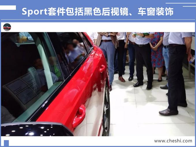 奥迪国产A4L Sport套件实车曝光售价超30万元-图2