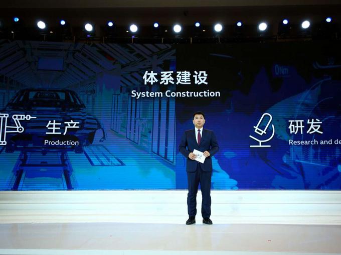新品牌新能源刘亦功一汽大众迎来聚力之年-图1