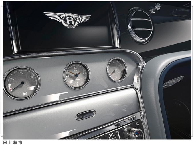 宾利L系列6.75L V8发动机停产 后续转型电动化领域-图7