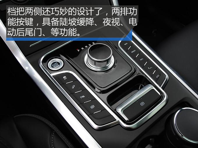 百万级气质的SUV却人人买得起 大乘G70s怎么样-图1