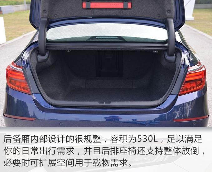 拒绝主流街车 这款个性高颜值轿车品质不输雅阁-图17