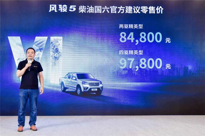 长城炮连续3个月销量过万 长城皮卡7月全球销售20661辆-图7