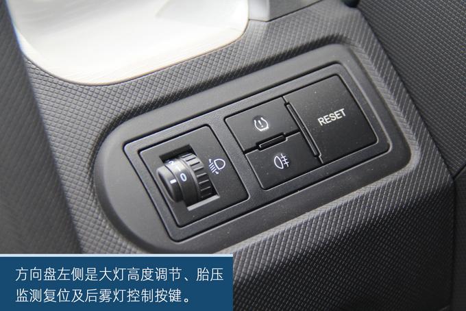 经济实惠的代步小车,五菱宏光MINI EV东莞实拍-图18