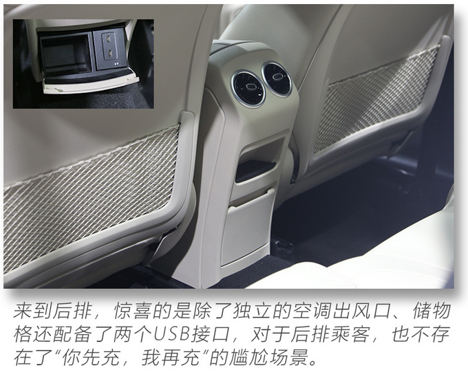 2020粤港澳车展实拍更大空间的奔驰国产全新GLA-图25
