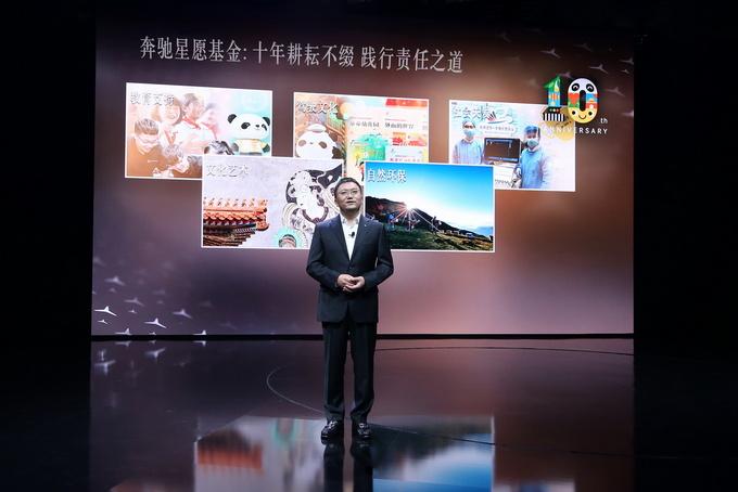 北京车展奔驰:全新S级/E级亮相 新V级上市AMG新车-图4