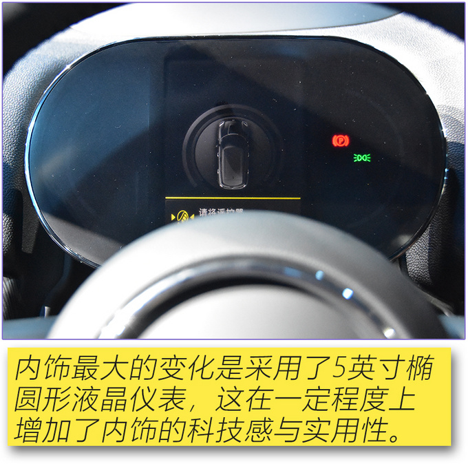 精致男士必备SUV之一全新MINI COUNTRYMAN实拍-图17