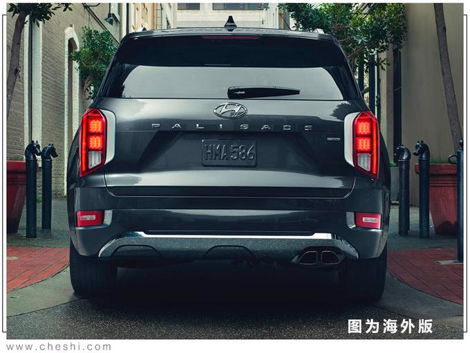 现代大SUV国内路试图 尺寸超途昂X/最多能坐8个人-图1