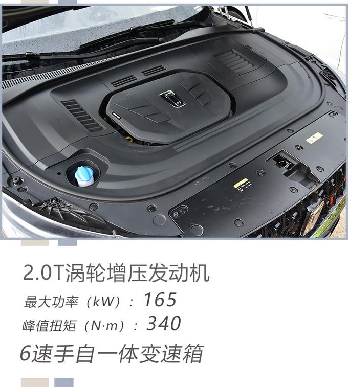 17万选这款奔腾T99运动版 配置足开着还舒服-图10