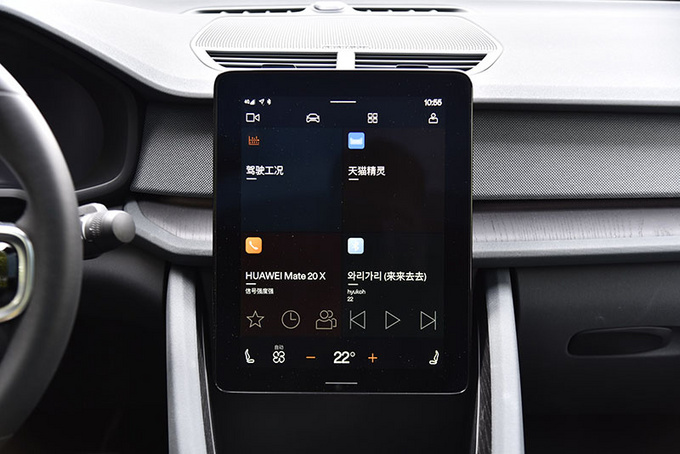 Apple如果造车参考它吧极星2的车机逻辑竟然像IOS 14简单明了-图8