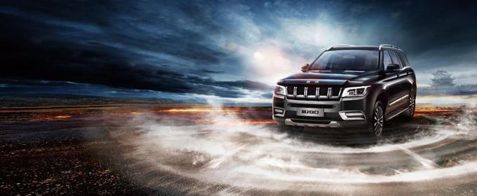 领袖级座驾 全新北京BJ90顶级SUV上市 售69.8万起-图6