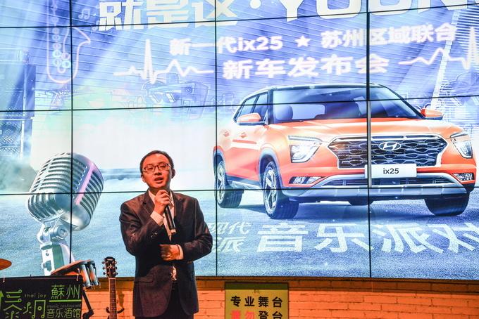 北京现代新一代ix25&新一代悦纳苏州上市-图5