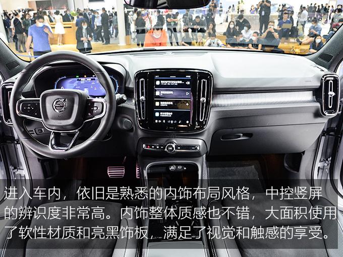 强动力高配置全满足 实拍沃尔沃首款纯电动SUV-图1