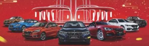 力天宝崐新BMW 1系&BMW X2寻味之旅!-图7