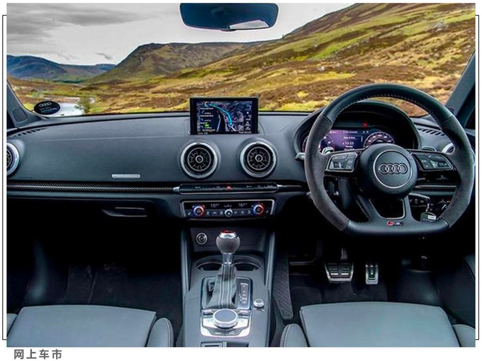 奥迪RS 3新车型售价曝光新增多项实用配置-图5