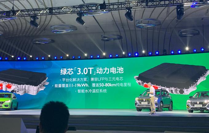 荣威RX5 ePLUS上市 15.28-16.28万元 1.5T动力更强-图6