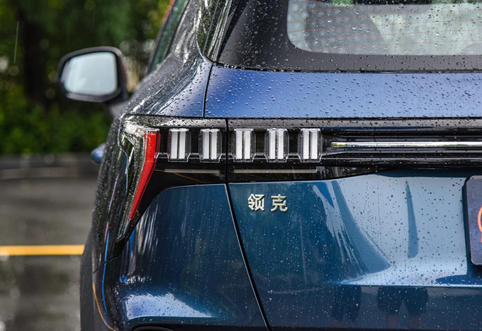 个性精致小型SUV 领克6正式上市xx.xx万元起-图6