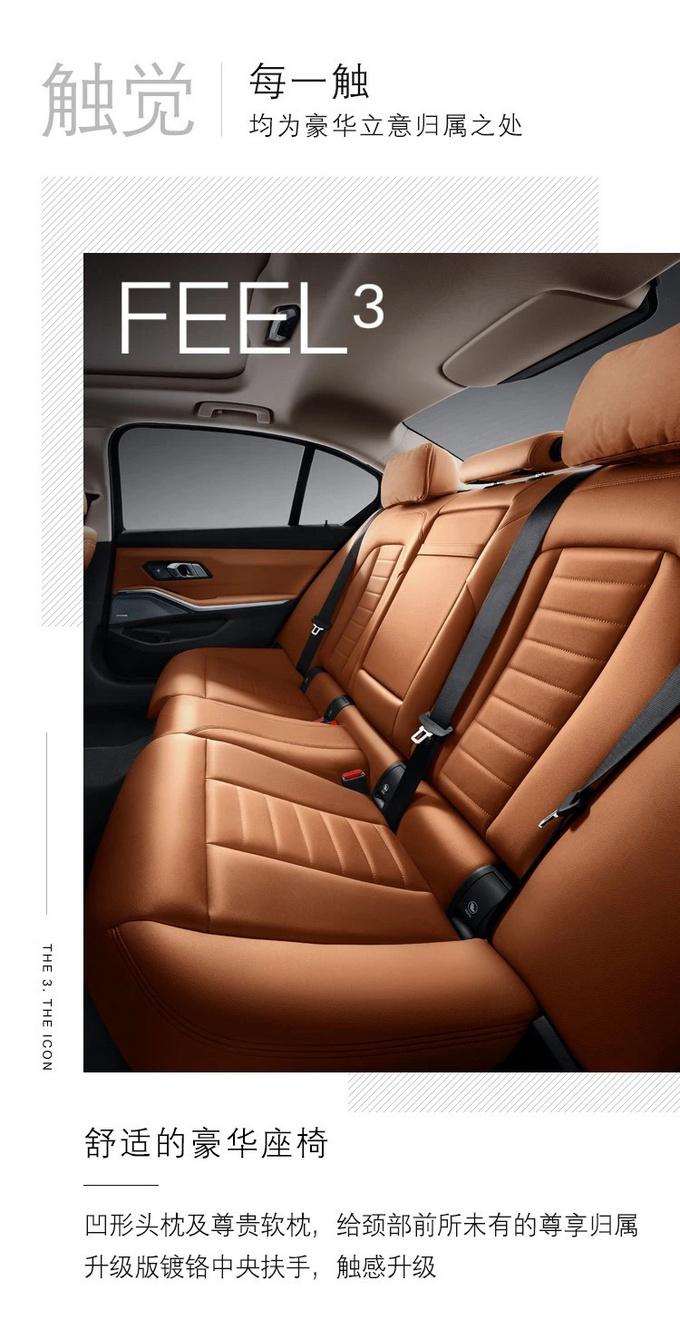 东莞宏宝全新BMW 3系CBA十冠王球星粉丝见面会-图10