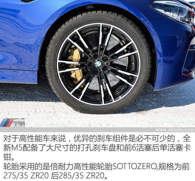 谁说鱼和熊掌不可兼得? 全新BMW M5冰雪试驾-图9