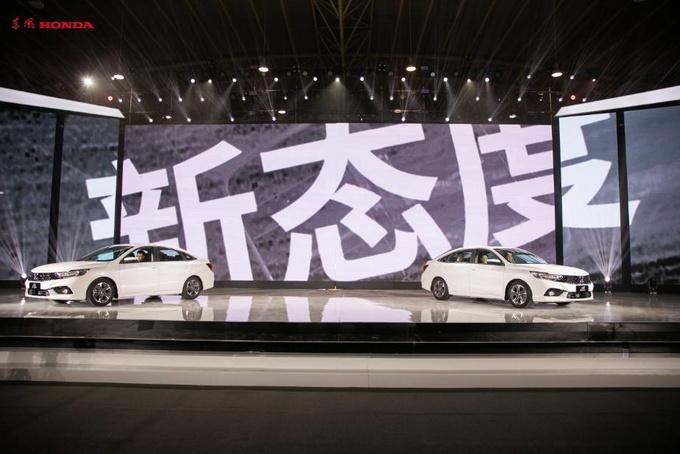 东风Honda享域乐活上市 售价9.98-13.68万元-图6