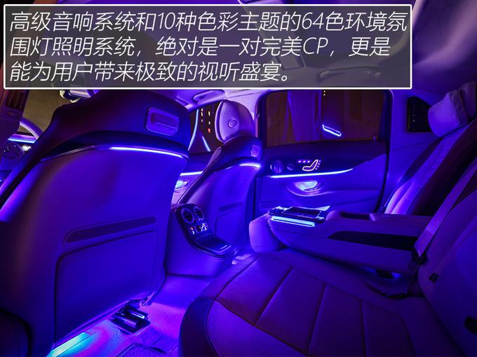 改款似换代 新一代长轴距E级车 豪华智能进E步-图27