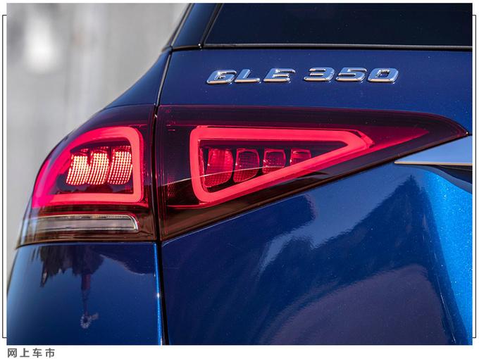 奔驰新一代C级旅行曝光 外观配AMG风格/灯组调整-图4