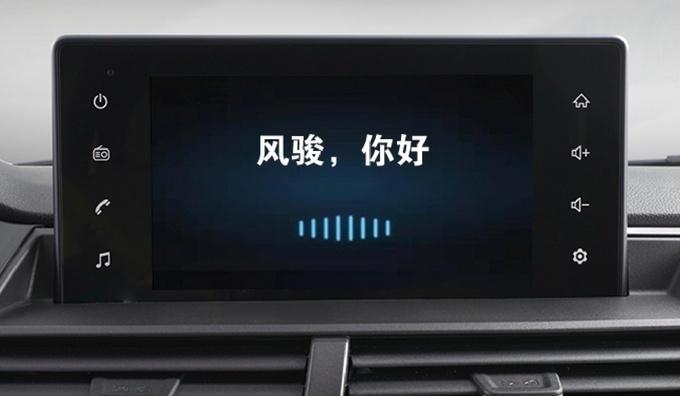 8.68万元起售 风骏7汽油版上市 首款国六B皮卡-图7