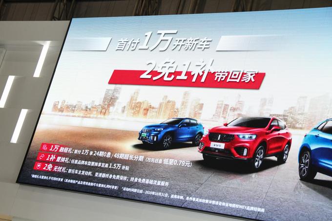 售12.58-14.78万元,2021款WEY VV5东莞车展上市-图2