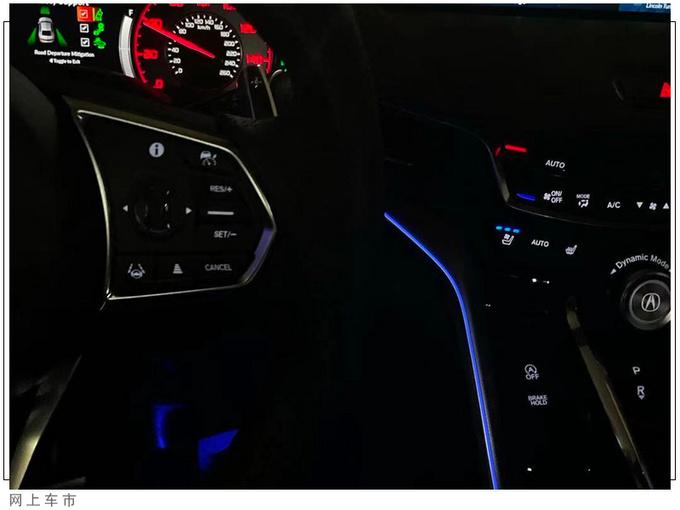 讴歌全新TLX实拍搭2.0T引擎/动力超奔驰C级-图4
