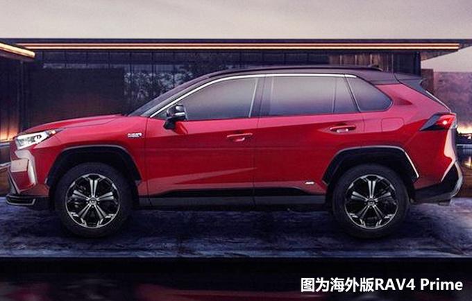 丰田将在华导入PHEV动力 RAV4威兰达等车搭载-图2