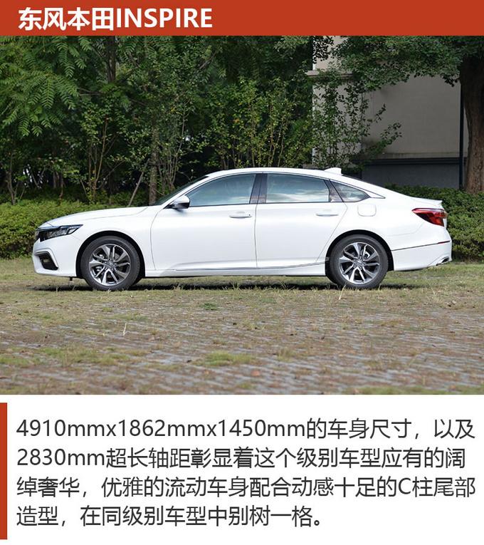 20万元买高性价比中级车 这三款车型值得拥有-图5