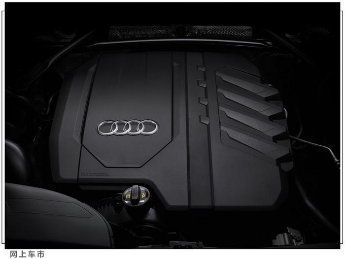 奥迪新款Q5官图发布三季度开售/车身尺寸再升级-图9
