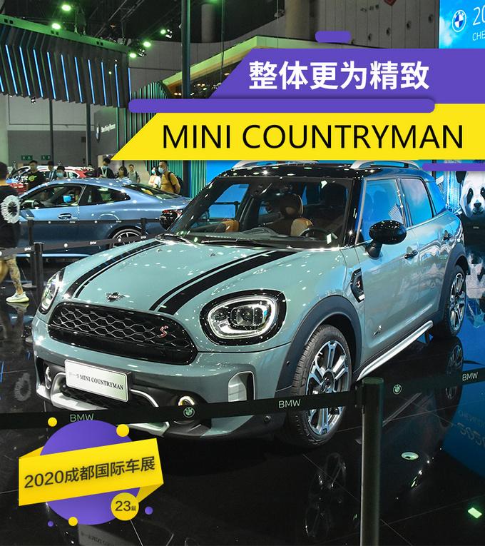 精致男士必备SUV之一全新MINI COUNTRYMAN实拍-图4