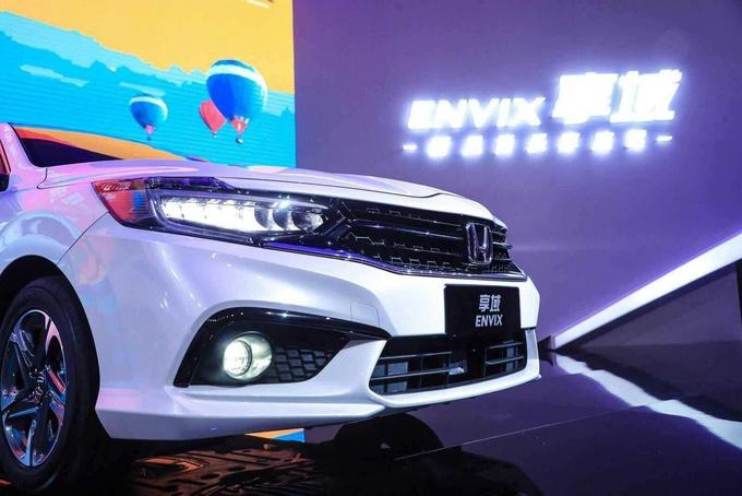 东风Honda享域乐活上市 售价9.98-13.68万元-图14