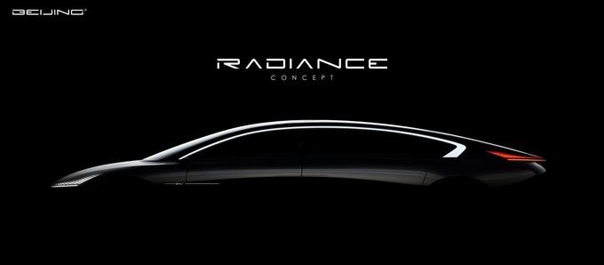 2020北京车展前瞻 RADIANCE概念车与X7-PHEV首发-图1